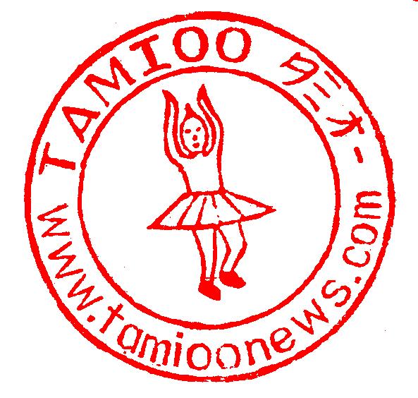 タミオーアイコン