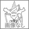 11月18日「旅の本屋のまど」さんでのトークライブ