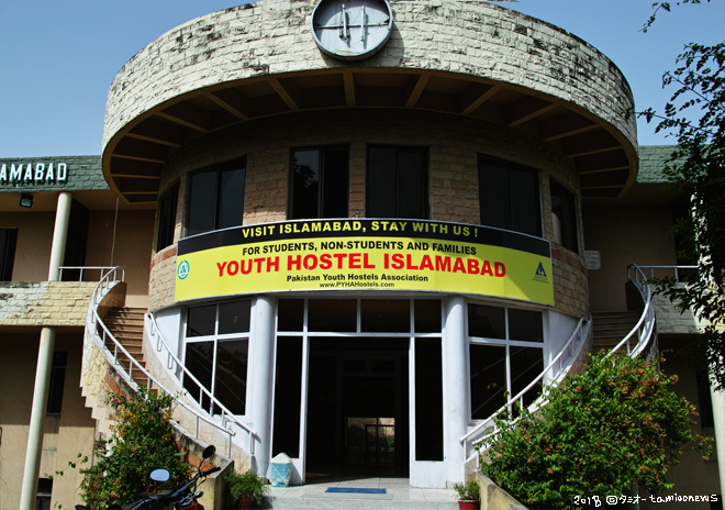 Pakistan Youth Hostel