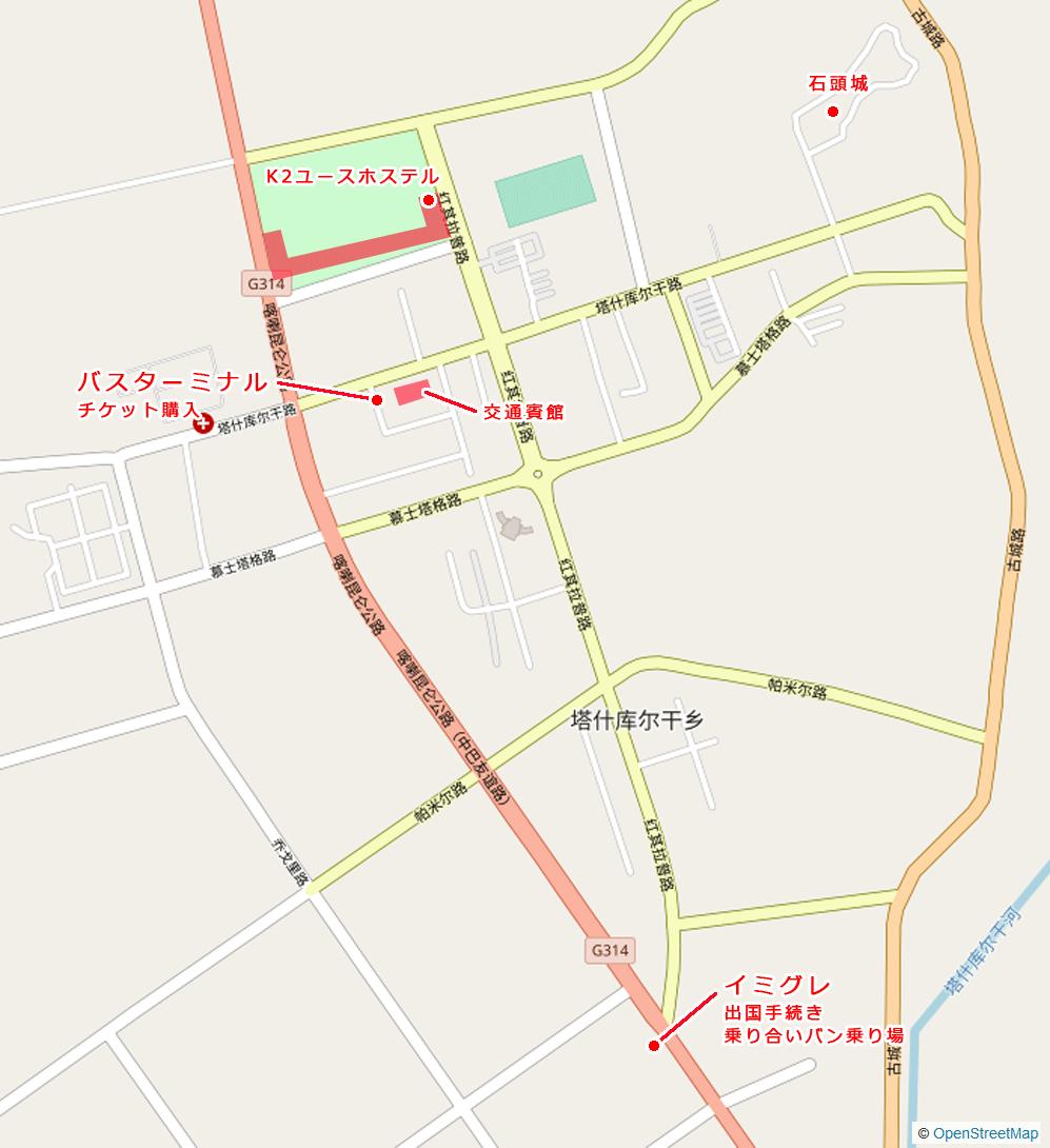 タシュクルガン地図