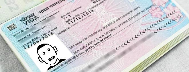 インドビザをパキスタンのイスラマバードで取得する方法