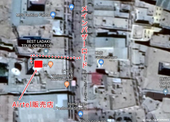 airtel-map