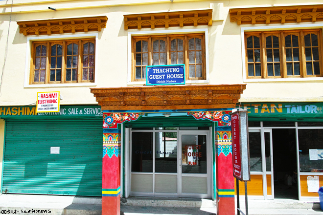 Thachung Guest House in Deskit