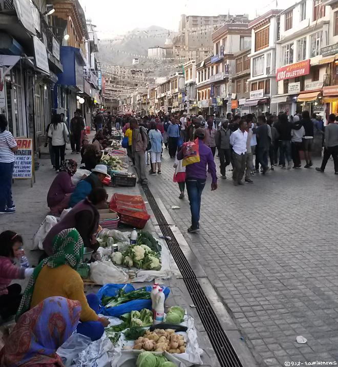 Leh Main Bazar