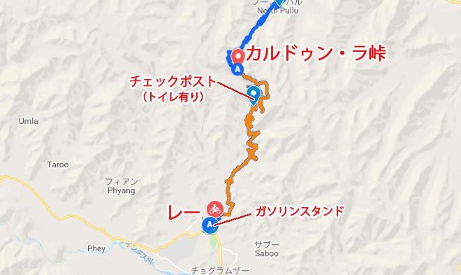 ヌブラ渓谷 地図