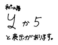 タイビザ 5