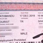 カトマンズでタイビザを取得@ネパール2018