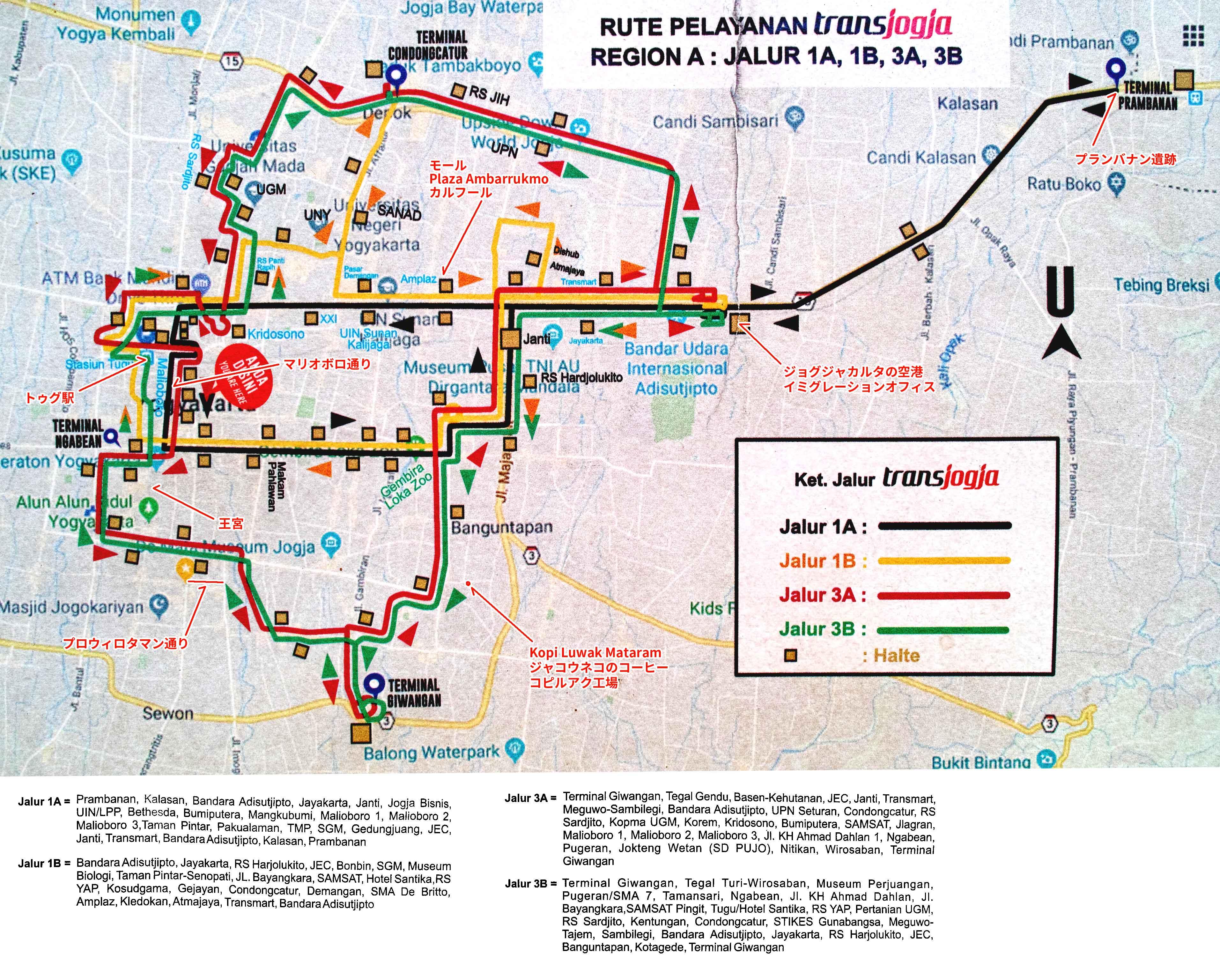 トランスジョグジャ(Trans Jogja)路線図1A,1B,3A,3B