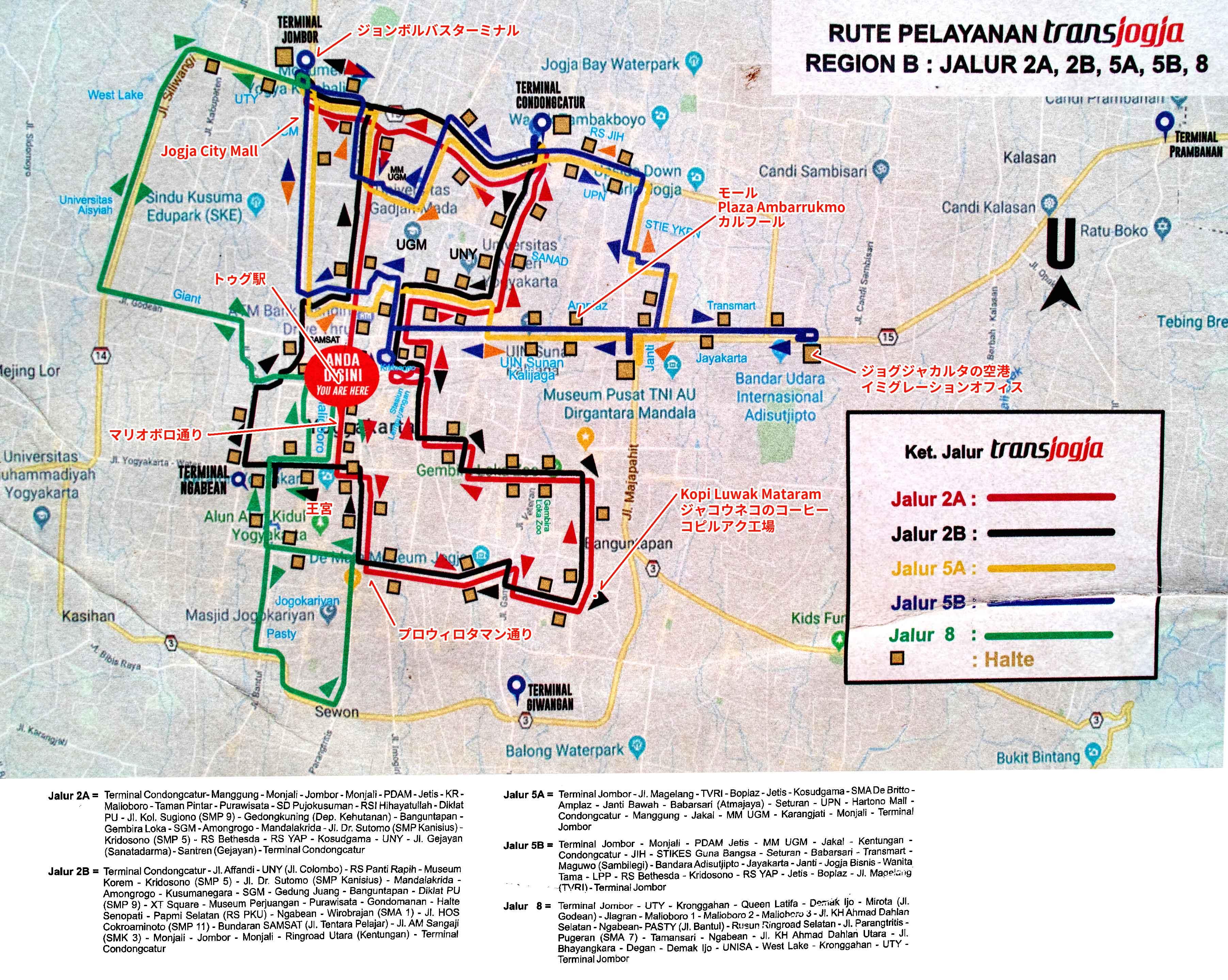 トランスジョグジャ(Trans Jogja)路線図2A,2B,5A,5B,8