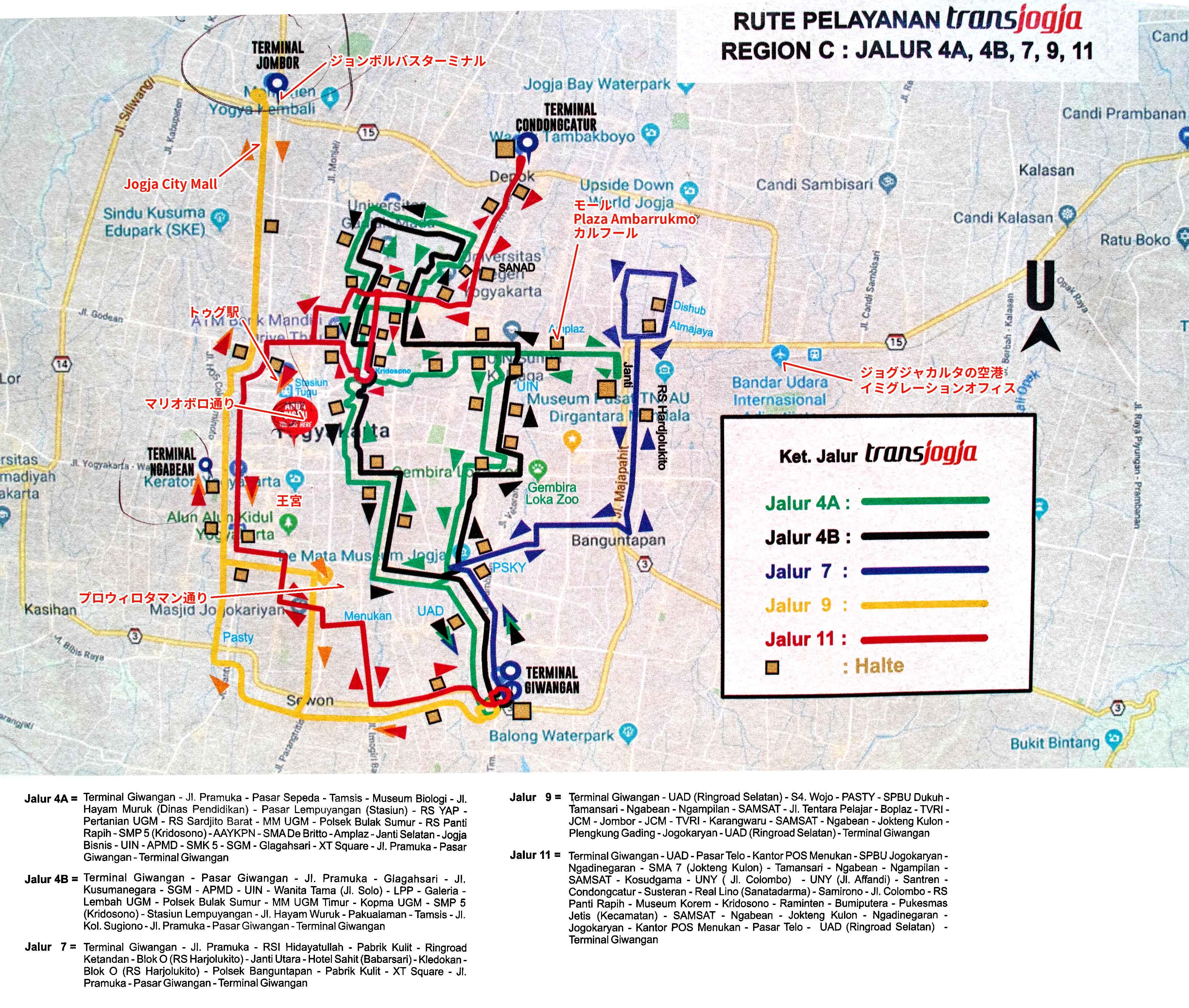 トランスジョグジャ(Trans Jogja)路線図4A,4B,7,9,11
