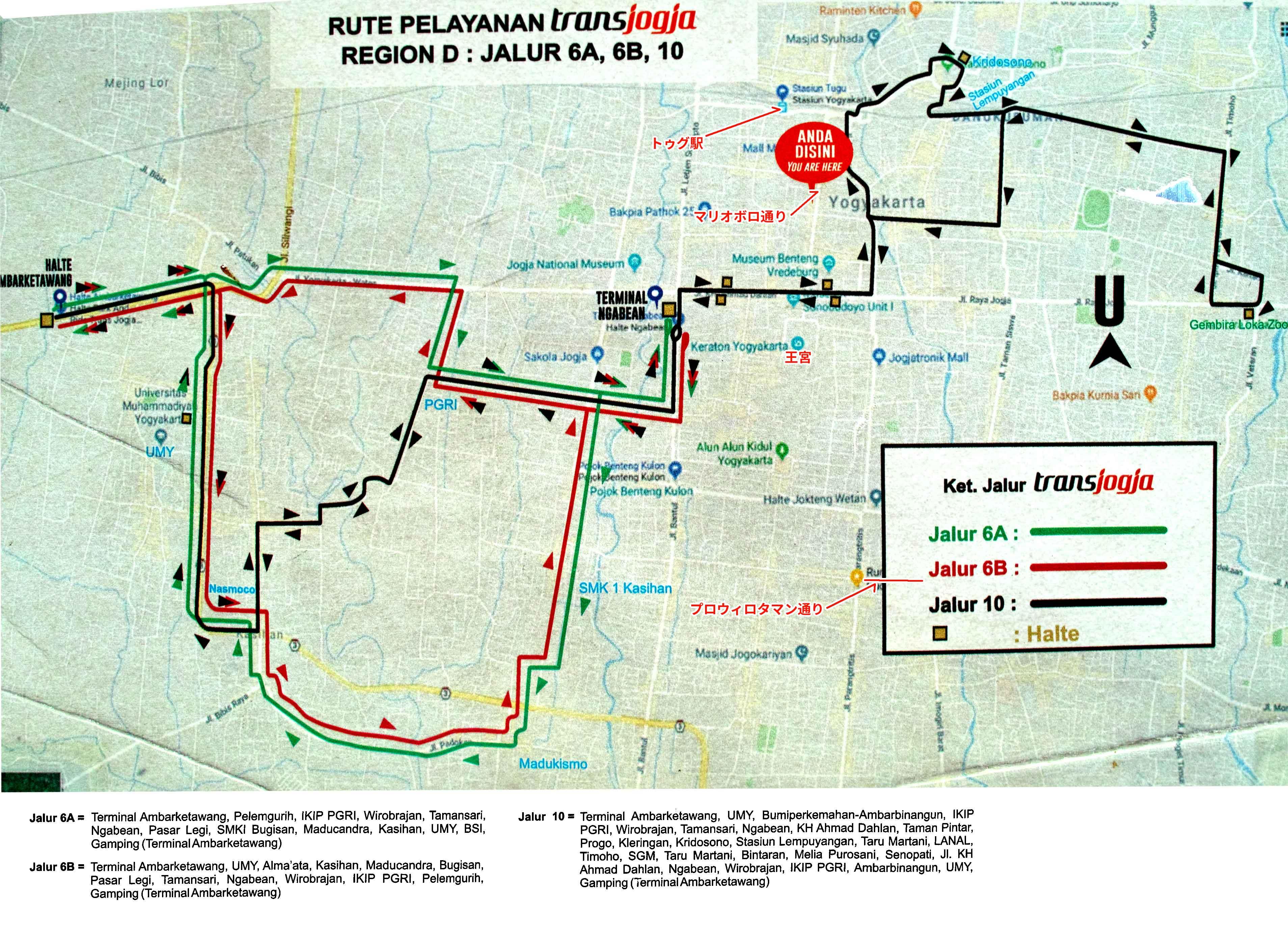 トランスジョグジャ(Trans Jogja)路線図6A,6B,10
