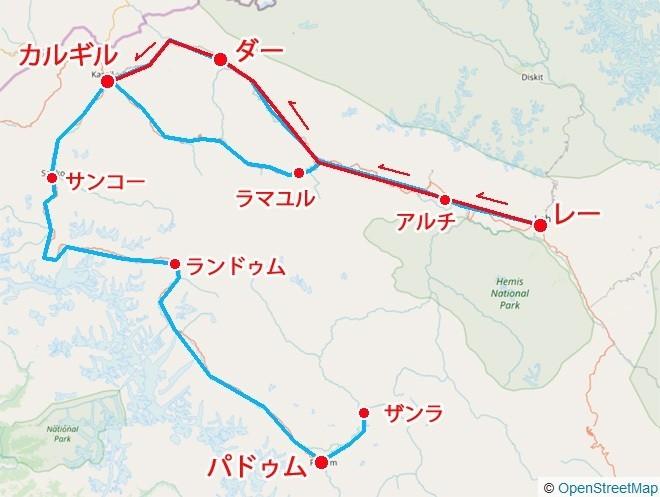 ルートマップ レーからカルギル
