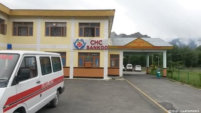サンコー村 病院