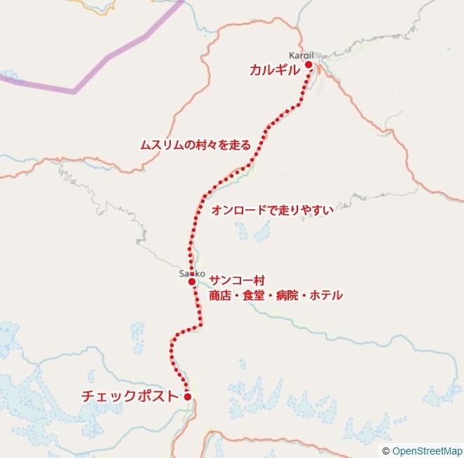 地図 カルギルからチェックポスト
