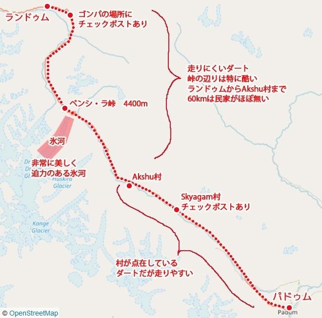 地図 ランドゥムからパドゥム