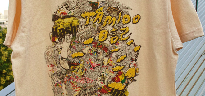 タミオー日記Tシャツを販売してみます。